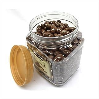KIRKLAND (カークランド) シグネチャー ミルクチョコレート アーモンド 1.36kg