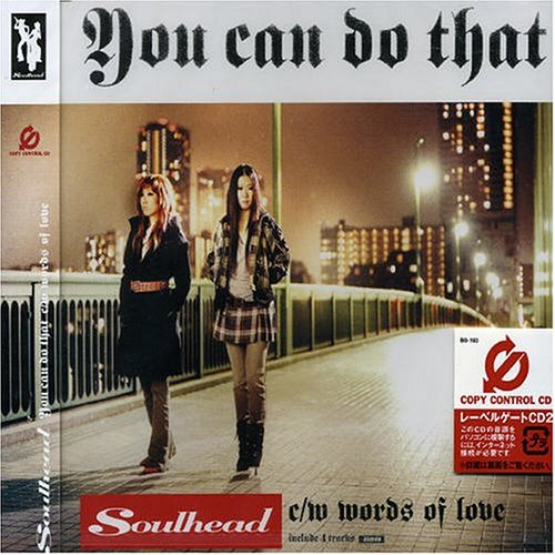 YOU CAN DO THAT(CCCD)の詳細を見る