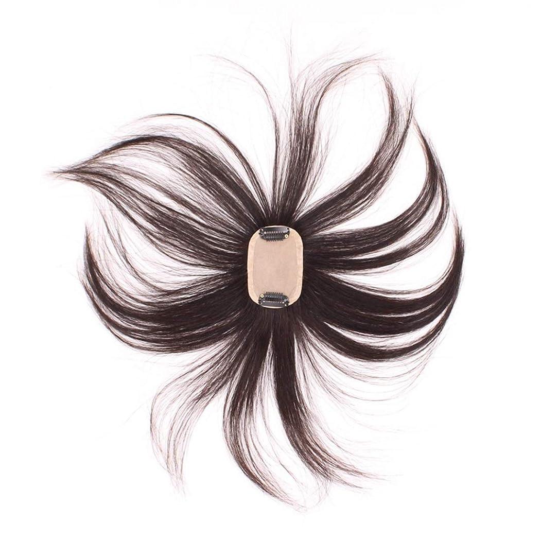 熟達プレビュー今晩Koloeplf 女性と男性のためのフルハウスの織りのヘアピースハンドニードルヘアラインの再発行リアルヘアウィッグ (Color : Natural black)