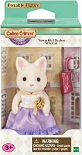 Calico Critters Town Girl Series - Silk Cat -
