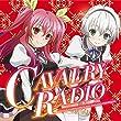 ラジオCD「石上静香と東山奈央の英雄譚RADIO」Vol.1
