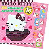 Hello Kitty Coloring & Activity Book with Stickers (224 Pages)