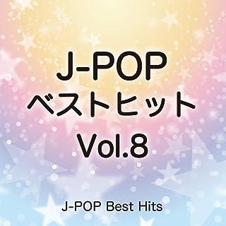 HUMAN (アサヒ スーパードライ新 CMソング) Inst Cover