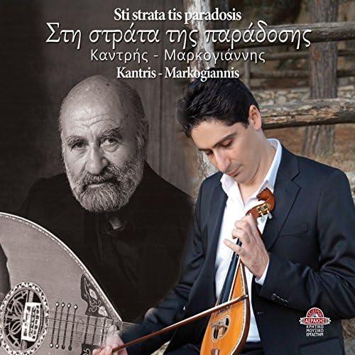 Giorgis Xylouris feat. Yannis Markogiannakis