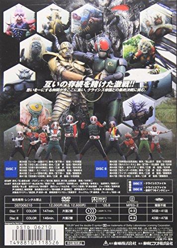 『仮面ライダーBLACK RX VOL.4 [DVD]』の1枚目の画像