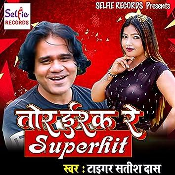Tor Ishq Re Superhit - Single
