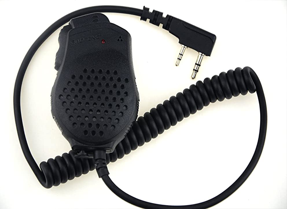 Bigstone BaoFeng Dual Push-To-Talk (PTT) Speaker Mic for BaoFeng UV-82 UV-82L UV-89 UV8 UV-8D Radio