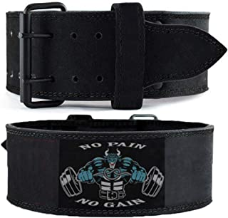 UnitedUshop 7MM Leather Weight Lifting Belt for Squats, Crossfit, Lunges, Deadlift, Thrusters, Powerlifting Belt, Gym Belt, Olympic Belt, Weight Belt - Designed in USA