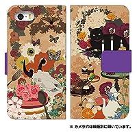 手帳型 スマホケース iPhone 8 ケース 手帳 0014-D. 黒猫と骨 [iPhone8] カバー アイフォン エイト アイフォン8 ケース 人気 おしゃれ
