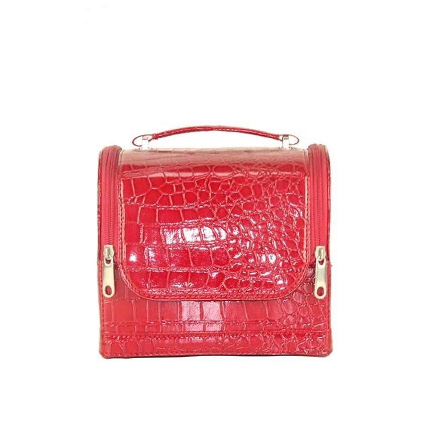 ヘビラップからかう女性の女性の旅行とジッパーと折りたたみトレイで毎日のストレージのための美容メイクアップのためのポータブル化粧品バッグ