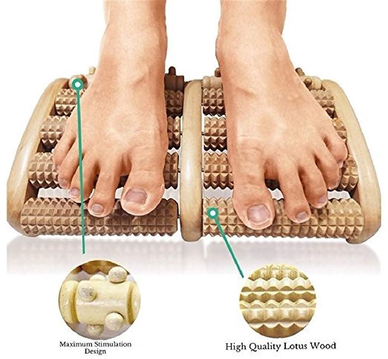 暗唱する堤防家禽足のマッサージローラーは足底筋膜炎を和らげる痛み指圧マッサージリラックスナチュラル木製ギフト反射療法チャート家族のギフト