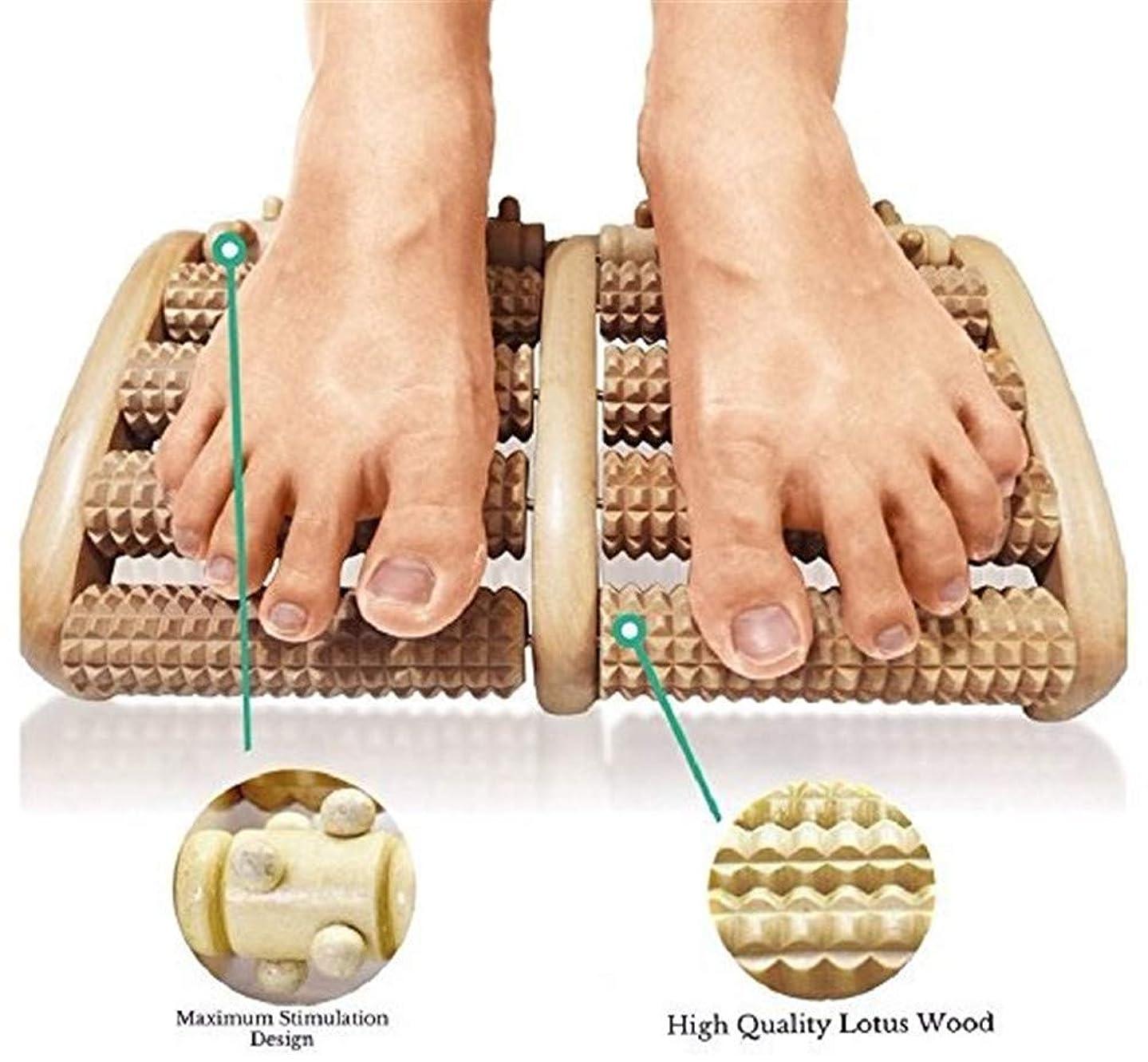 打ち上げるながら部分足のマッサージローラーは足底筋膜炎を和らげる痛み指圧マッサージリラックスナチュラル木製ギフト反射療法チャート家族のギフト