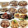 [Amazon限定ブランド] 松屋 スーパーオールビーフ10種30食【冷凍】ミートパワー 松屋 牛丼 冷凍 食品