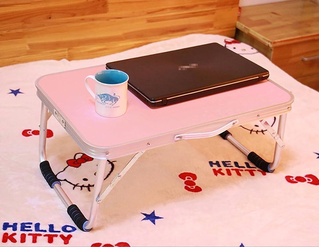 心から劇場なぞらえるmorfone ローテーブル  座卓 軽量 折りたたみ テーブル 折れ脚  ちゃぶ台 和風 安定性が強い ピンク