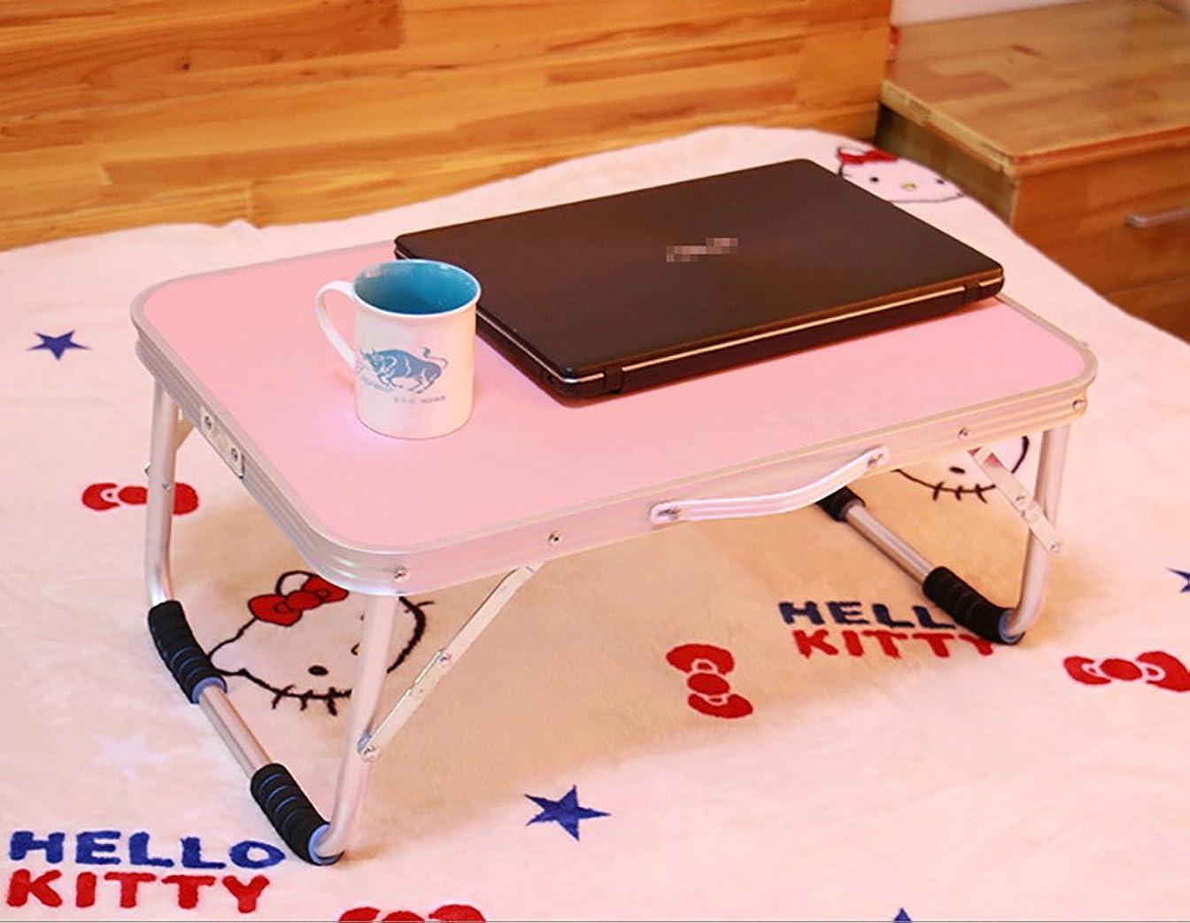 トーナメントかんがい離れたmorfone ローテーブル  座卓 軽量 折りたたみ テーブル 折れ脚  ちゃぶ台 和風 安定性が強い ピンク