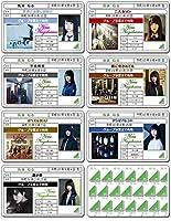 長濱ねる 免許証カード 7枚コンプリートセット 欅坂46 世界には愛しかない黒い羊