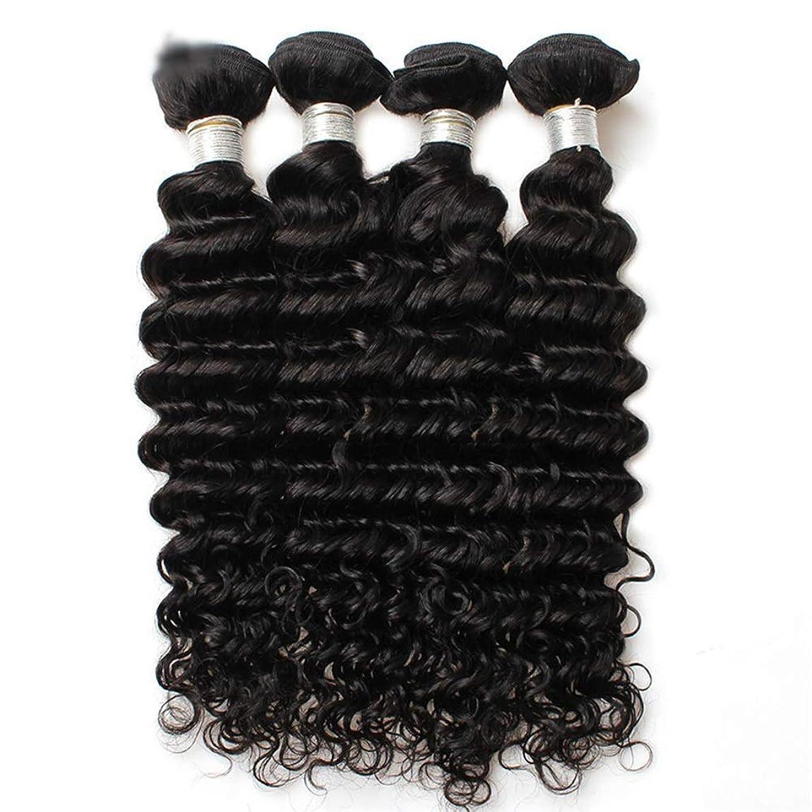 YESONEEP 7Aブラジルディープウェーブ人間の髪の束 - ナチュラルカラーヘアエクステンション(10
