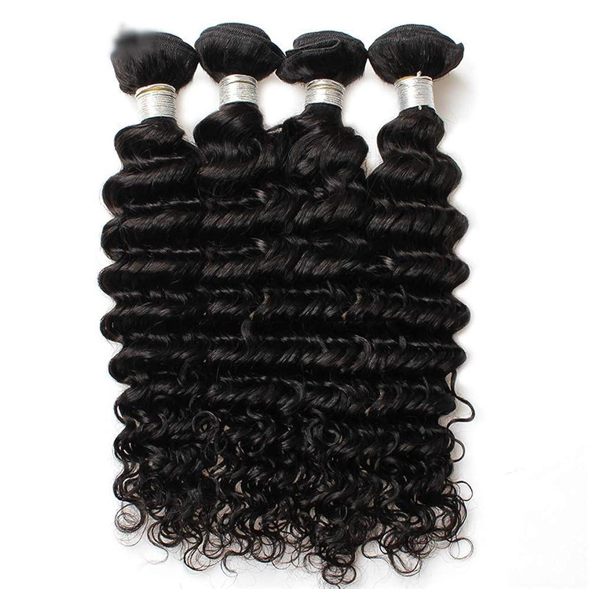 小数ダイヤモンド変化するYrattary 7Aブラジルディープウェーブ人間の髪の束 - ナチュラルカラーヘアエクステンション(10