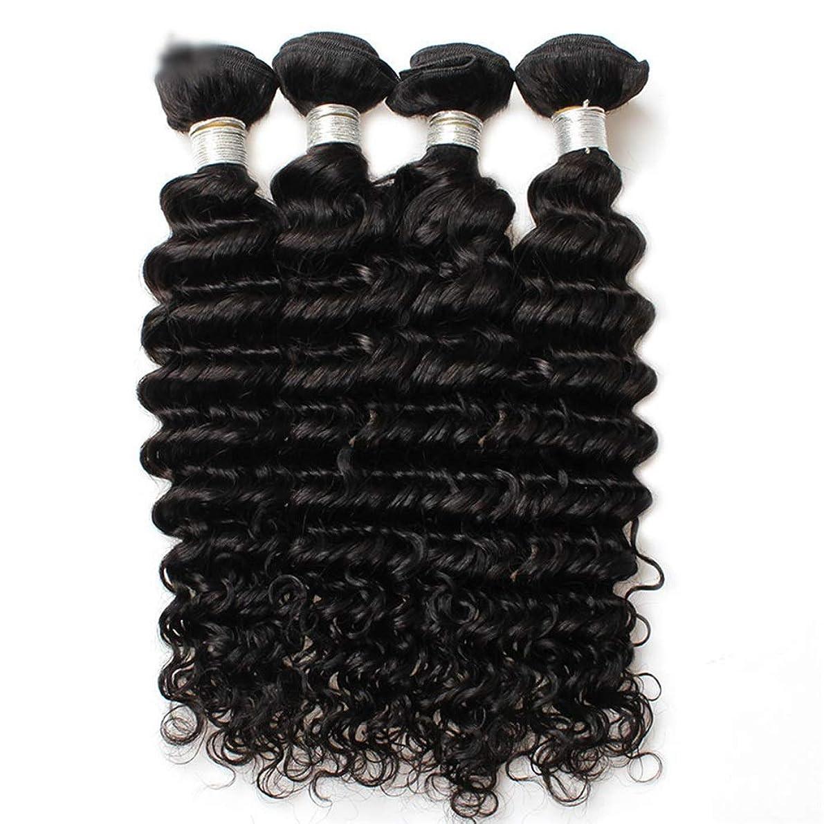 挽くシリンダーパトロンHOHYLLYA 7Aブラジルディープウェーブ人間の髪の束 - ナチュラルカラーヘアエクステンション(10
