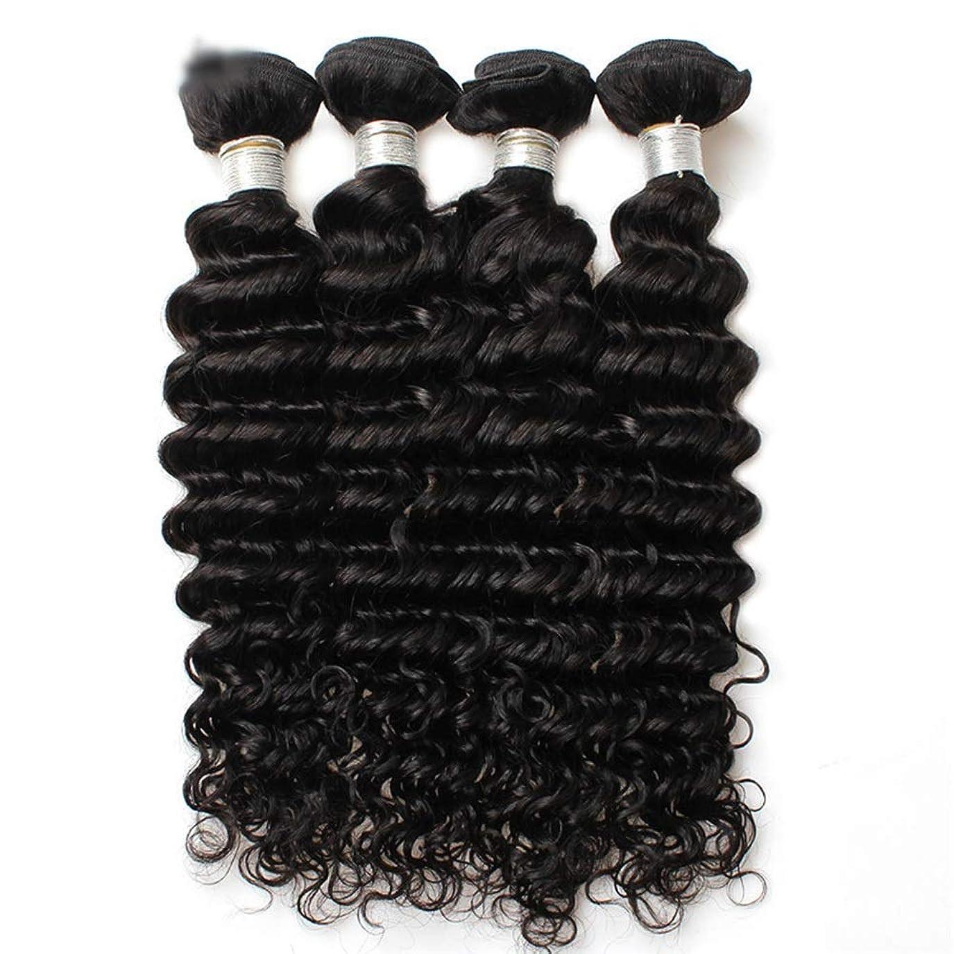 伝導率汚れた労働BOBIDYEE 7Aブラジルディープウェーブ人間の髪の束 - ナチュラルカラーヘアエクステンション(10