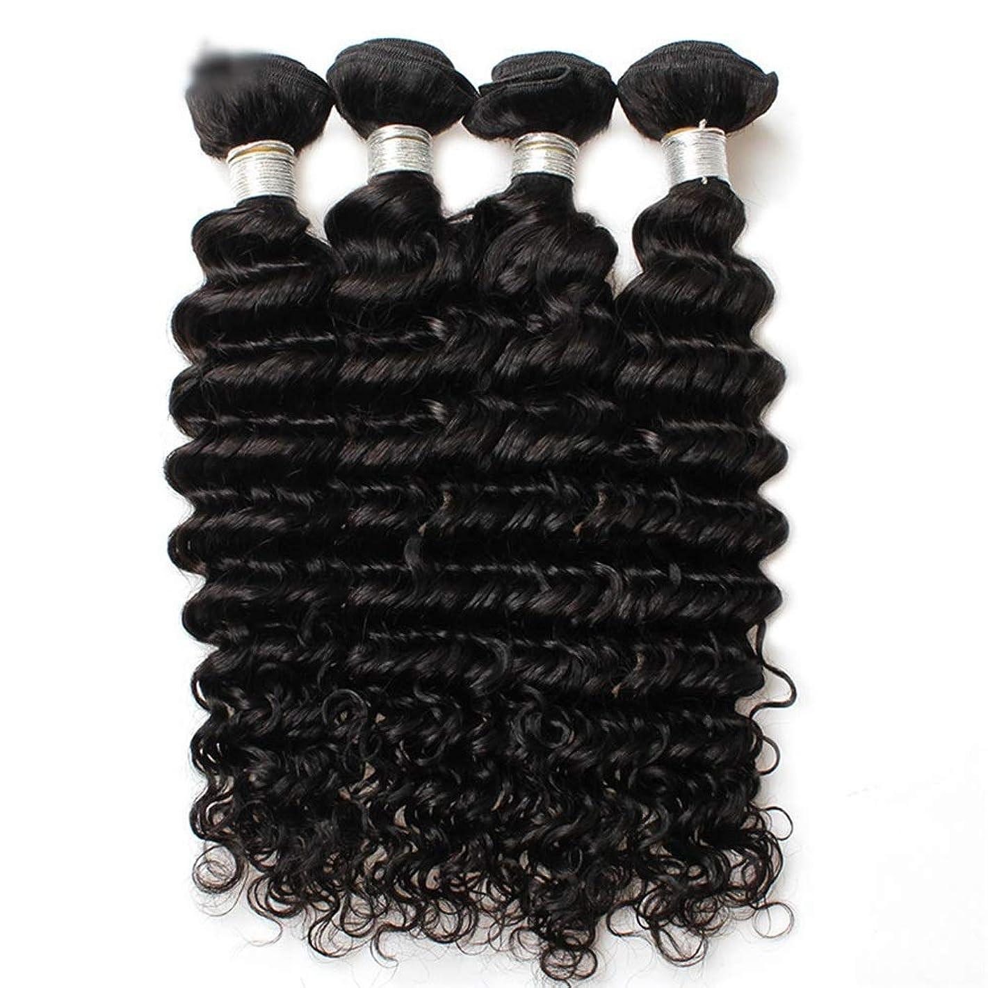 過度に全滅させる脈拍YESONEEP 7Aブラジルディープウェーブ人間の髪の束 - ナチュラルカラーヘアエクステンション(10