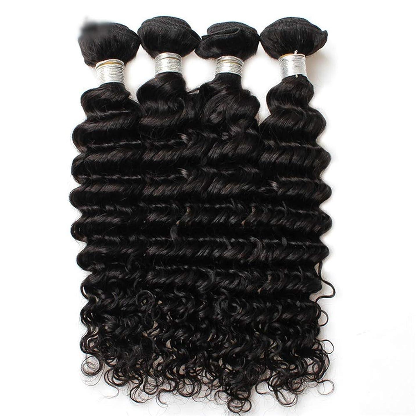 代わりに意味のあるラッドヤードキップリングBOBIDYEE 7Aブラジルディープウェーブ人間の髪の束 - ナチュラルカラーヘアエクステンション(10