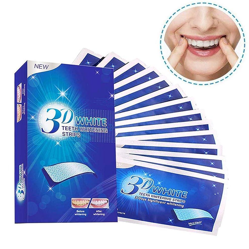 不機嫌そうな予防接種悲しみ歯 美白 ホワイトニング マニキュア 歯ケア 歯のホワイトニング 美白歯磨き 歯を白 ホワイトニングテープ 歯を漂白 7セット/14枚 (7セット/14枚)