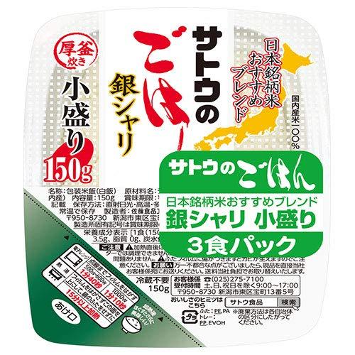 サトウ食品 サトウのごはん 銀シャリ 小盛り 3食パック (150g×3食)×12個入×(2ケース)