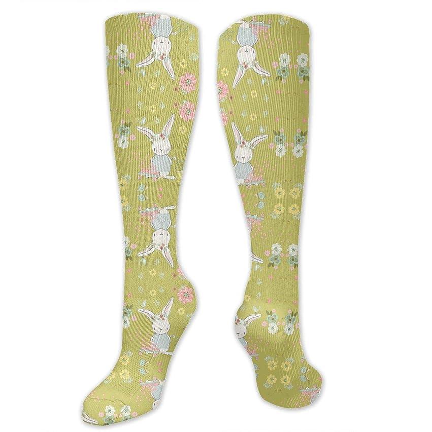 ライオン既に導体靴下,ストッキング,野生のジョーカー,実際,秋の本質,冬必須,サマーウェア&RBXAA Garden Bunny Yellow Socks Women's Winter Cotton Long Tube Socks Cotton Solid & Patterned Dress Socks