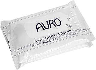 (AURO)アウロ フローリングワックスシート 10枚×2個