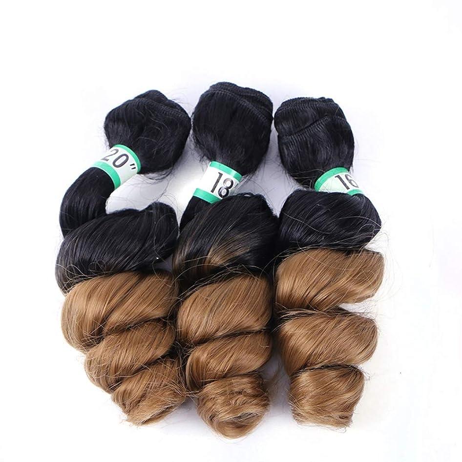 タバコ敬両方Yrattary ブラジルの髪織りルースウェーブ3バンドルヘアエクステンション - 4#ブラウンヘアスタイリング(16
