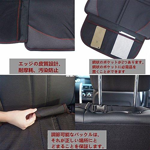 Normei『シートバックポケットキックガード』