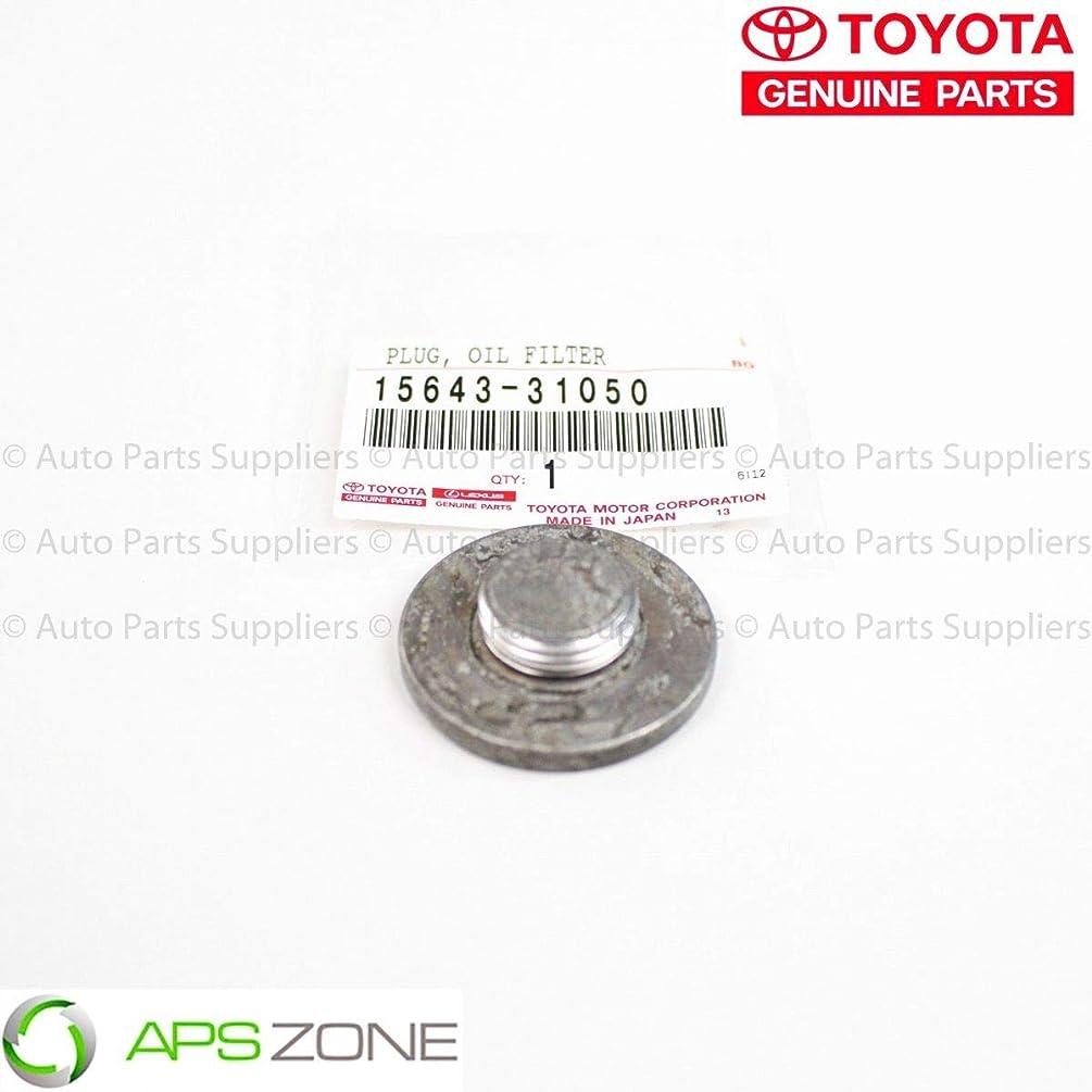 Toyota 15643-31050 - Plug Oil Filter Dra