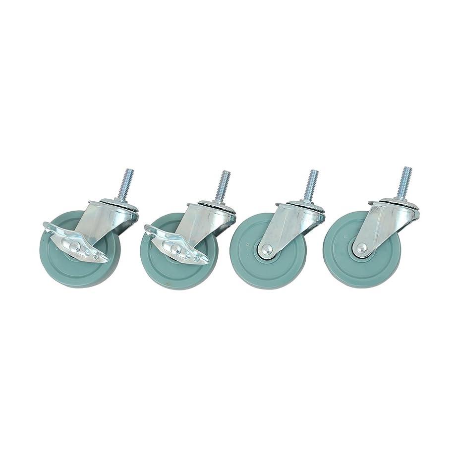 レキシコンフィード伝染性山善(YAMAZEN) スチールラック重量キャスター(4個セット) SRGC-4P