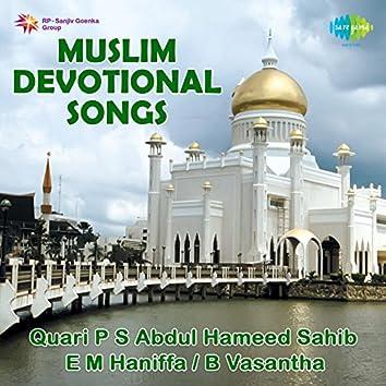 Muslim Devotional Songs