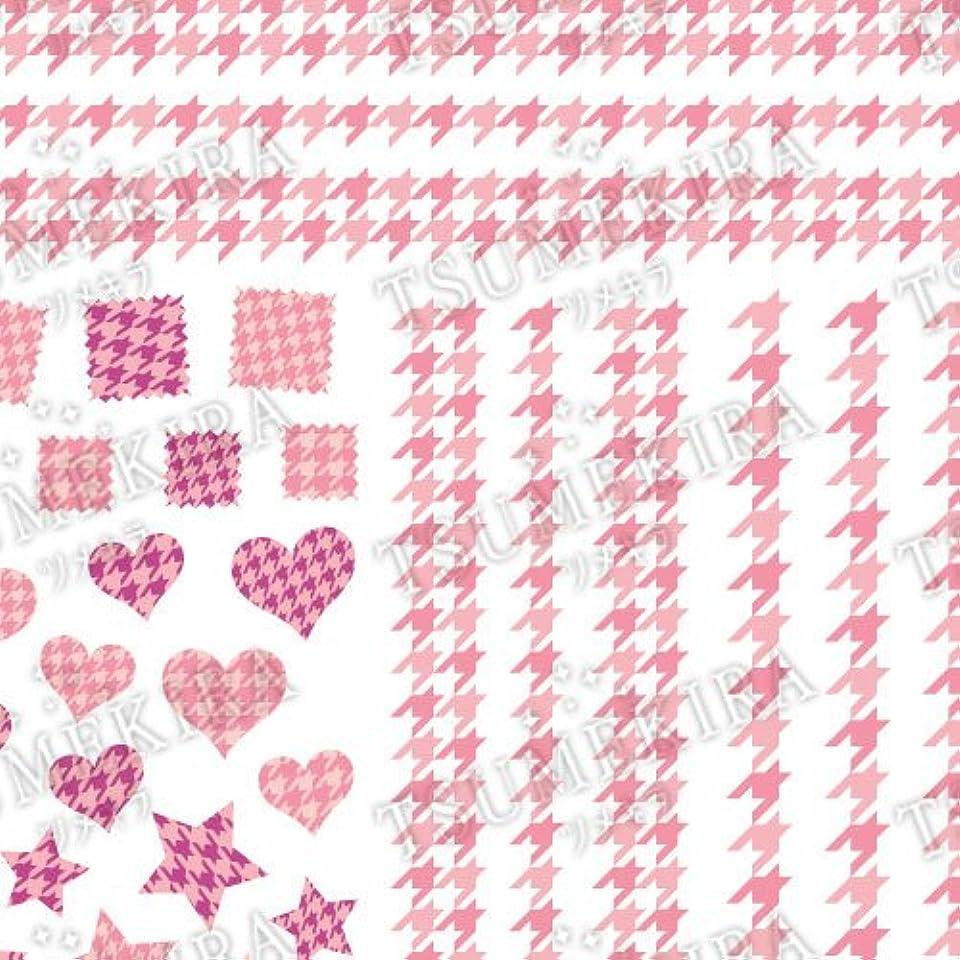 プラス鍔すすり泣きツメキラ(TSUMEKIRA) ネイル用シール 千鳥格子 ピンク NN-TEX-104