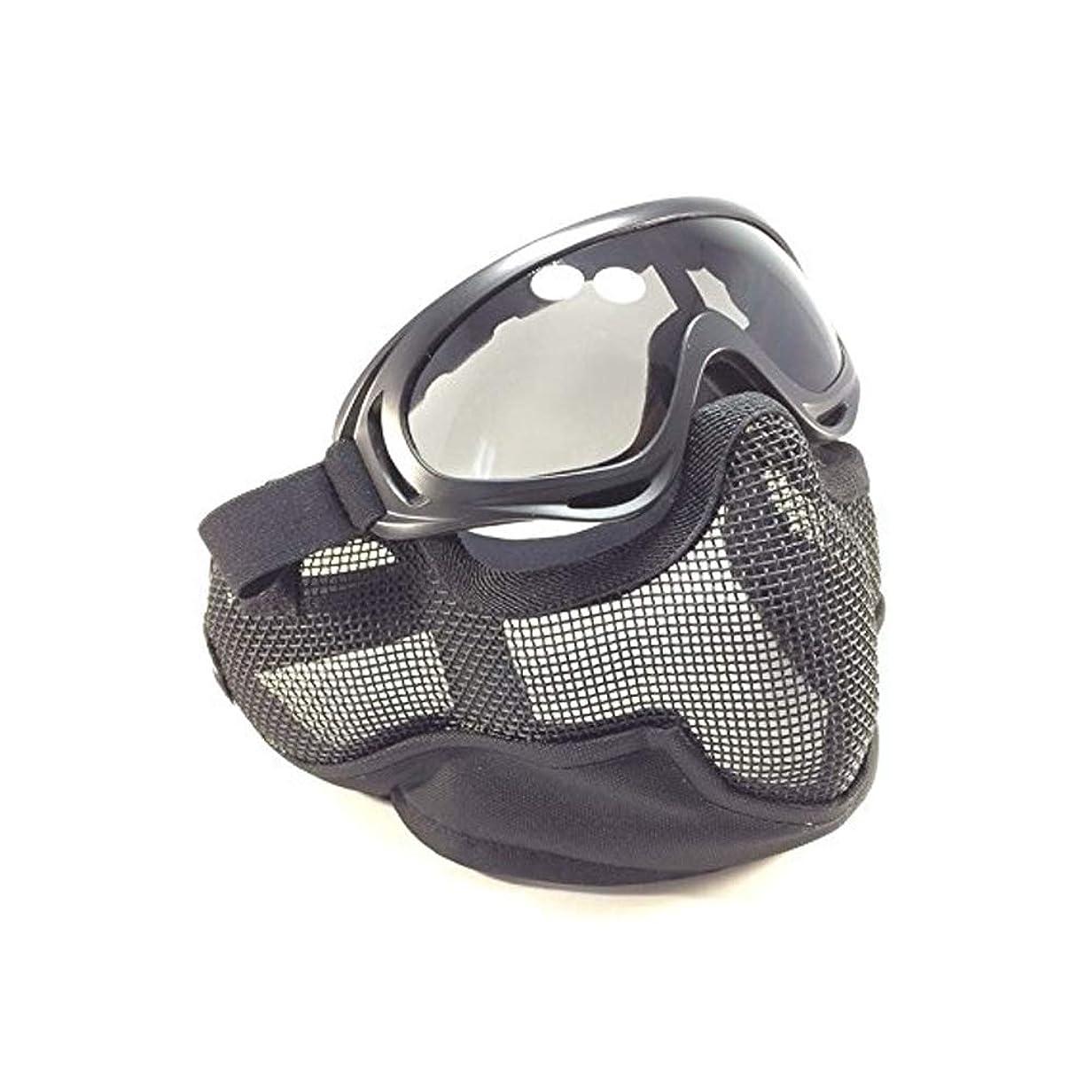 リスナーペグ繰り返しスチール 製 ハーフ メッシュ マスク ゴーグル セット ゲーム 迷彩 フェイスマスク ブラック 2個セット