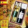 スペインワインギフト リオハ&ルエダ 赤白2本化粧箱入り ボデガ・クネ