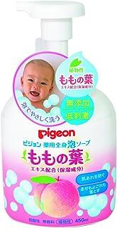 ピジョン Pigeon 薬用全身泡ソープ 本体 ももの葉エキス配合(保湿成分) 450ml [医薬部外品]