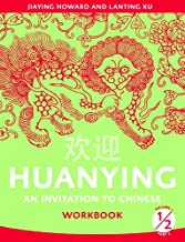 Best huanying textbook volume 2 Reviews