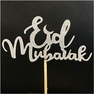 Eid Mubarak Cake Topper, Ramadan Mubarak Cake Decorations, Happy Eid Party Decor, Eid Festival Party Sign (Silver)