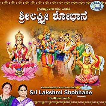 Sri Lakshmi Shobhane