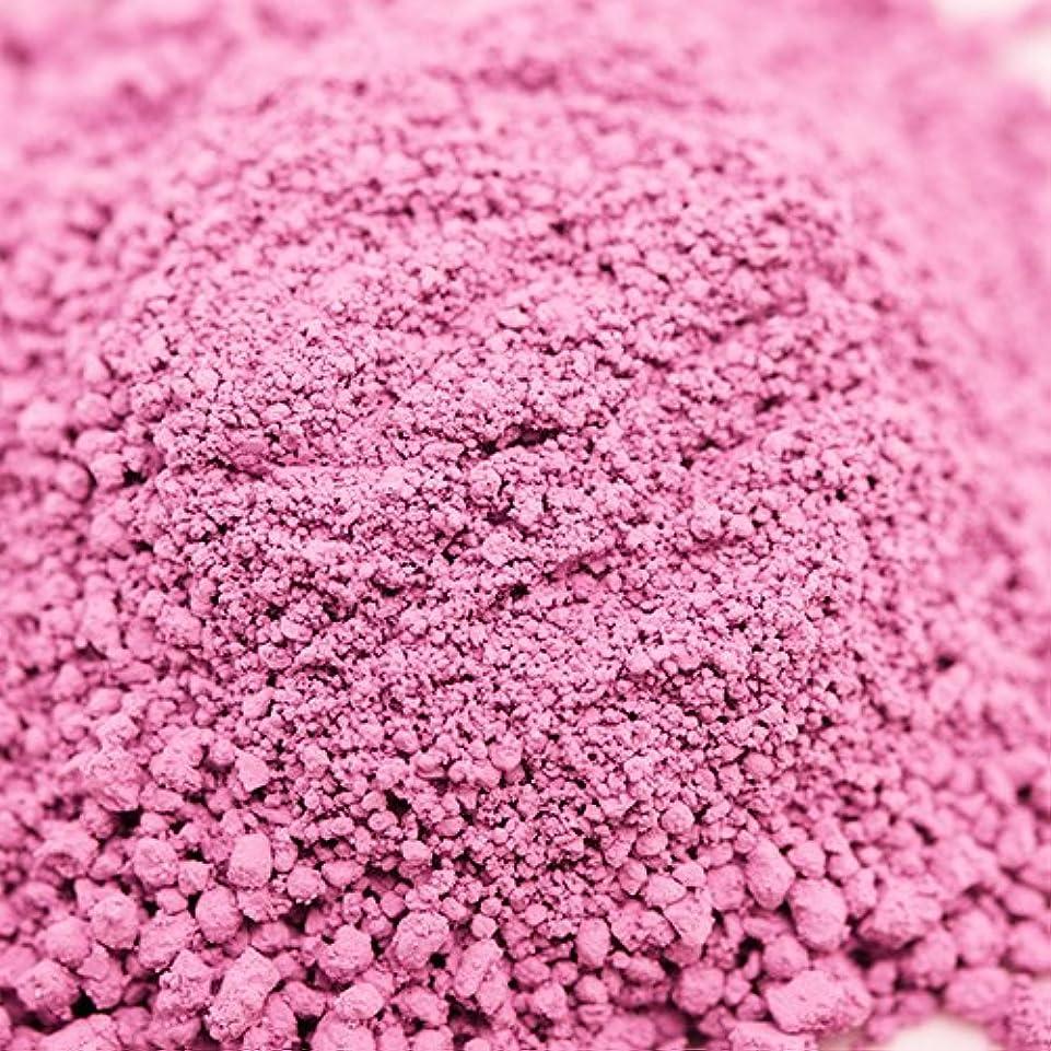 矛盾する武装解除属するウルトラマリン ピンク 5g 【手作り石鹸/手作りコスメ/色付け/カラーラント】