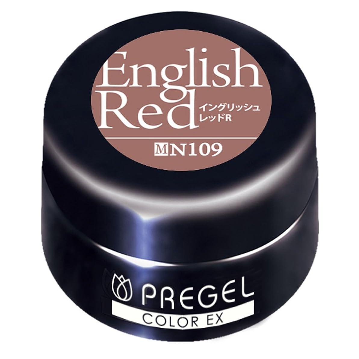 虎応答カートPRE GEL カラージェル カラーEX イングリッシュレッド R109 3g UV/LED対応タイオウ