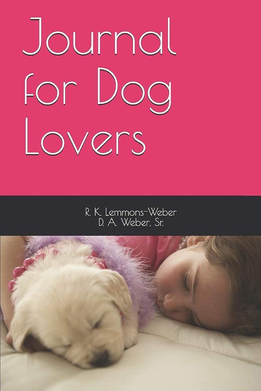 メッセージ実験をする怠けたJournal for Dog Lovers