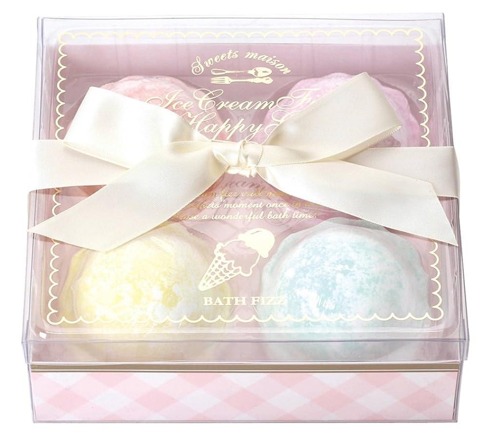 甘やかす雇用者冊子ノルコーポレーション 入浴剤 バスフィズ アイスクリームフィズハッピーギフト OB-SMG-4-1