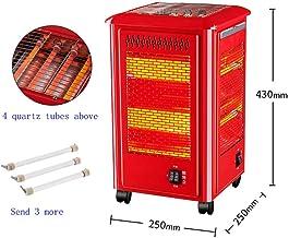 XFL Calentador de Cinco Lados, Armas de Fuego a la Parrilla, Pequeños Calentadores Solares, Horno Eléctrico de Cuatro Lados, Calefacción Eléctrica, Estufa a la Parrilla