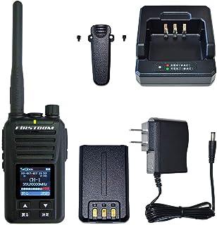 F.R.C. FIRSTCOM デジタルトランシーバー UHFデジタル簡易無線登録局 5W 30ch 充電器等付属  FC-D301(W)