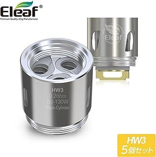 正規品 Eleaf ELLO対応 HW1/HW2/HW3/HW4 Headコイル 5個セット (③ HW3 (カンタル素材0.2Ω))