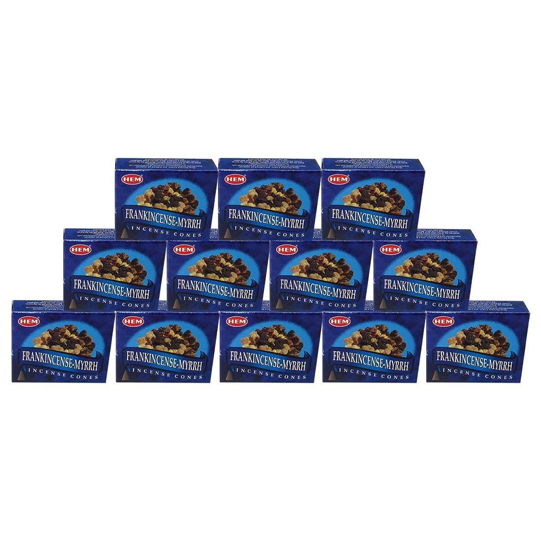 不測の事態スローガン生まれHEM Incense Cones: Frankincense and Myrrh - 10 Packs of 10 = 100 Cones by Hem